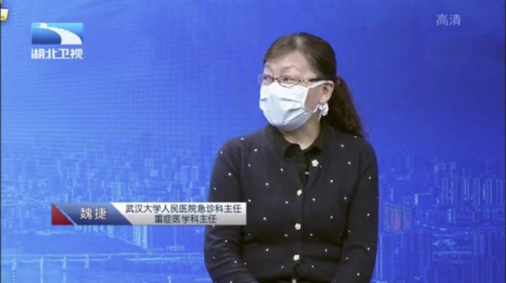 mascherine antivirus in inglese