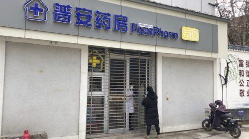 Coronavirus Wuhan Farmacia